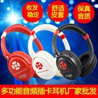 【厂家批发】酷比特K-892头戴插卡降噪耳机手机通话耳机M收音