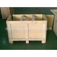 东莞特供好质量熏蒸免检运输木箱|茶山出口杂木木箱