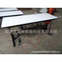 【厂家直销】优质学生餐桌 餐桌椅
