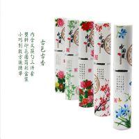 餐具套装中国风青花瓷餐具三件套装便携环保叉勺筷子礼品