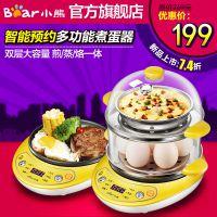Bear/小熊 ZDQ-A14T1 煮蛋器 电蒸笼 煎蛋器 暖奶器 预约定时