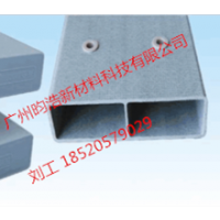 轻钢结构屋面檩条供应