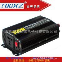 48V转220V 300W纯正弦波逆变器 家用电动车应急转换器 足功率