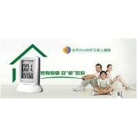 供应广东福建广州家用甲醛检测仪现货出售//供应商/品牌