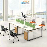 上海办公家具 定制办公桌椅时尚简约组合桌职员椅电脑桌 特价