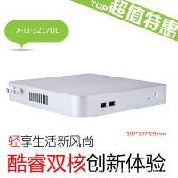海络云I3 3217U迷你机箱电脑主机 迷你电脑超 微型电脑