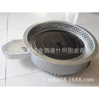 圆形下排烟电烤炉 电烤肉炉 韩式自助烧烤炉