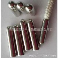 5.5*20MM金属绳带子弹头,鞋带包头,啤咀,多种款式,厂家直销