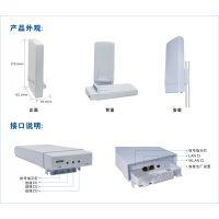 安防监控 5.8G 3KM无线传输设备_5.8G无线网桥ST5817H