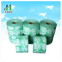 【QS认证】环保标准塑料卷膜 全自动机包装袋复合卷膜 印刷订制