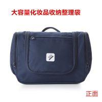 韩版大容量户外旅行洗漱包 化妆包整理包厂家批发 toilet bag