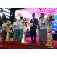 知名缅甸电力展