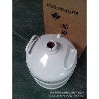 斯诺凯普 厂家直销  运输式 YDS-30B液氮罐