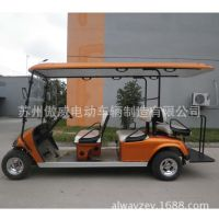 供应6座电动高尔夫球车 AW2044KSF 观光 旅游 物流