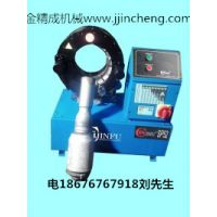 热水管压接机价格|纤维管总成扣压机|汽车空调管压管机价格