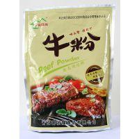 北京牛粉 牛粉厂家 牛粉批发 牛粉使用