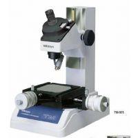 专业维修清溪常平徕卡显微镜LV-150