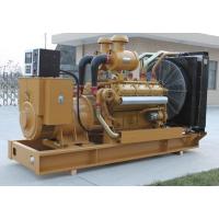 550KW 智能控制发电机组 丹阳发电机厂家 工地发电机组 打桩使用的发电机组 动力大的电机组价格便