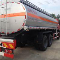 前四后八碱水剂运输车多少钱?东风减水剂运输车厂家直销