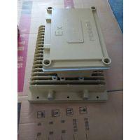 西藏┑哪里有卖led防爆泛光灯的厂家┒┓型号为bled9117—支架安装┄┈泛光灯防爆led50w
