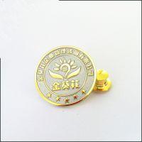 定做领导会议徽章 北京年会胸章 星级荣誉勋章特别定制