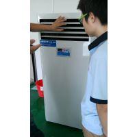 低价出售YDL603E百奥湿膜加湿机 档案专用,网络机房专用加湿器,