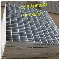 衡水钢格板*安平凯林钢格板*衡水钢格板厂家哪家好?