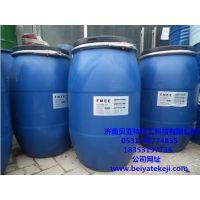 山东fmee生产厂家 含量70% 喜赫 表面活性剂 优级品