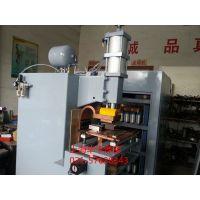 电容储能刹车片自动焊机