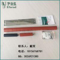 高压热缩电缆附件、厂家供应交联热缩电缆头、1*185mm2