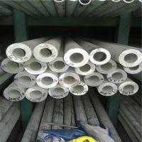 304不锈钢毛细管抛光管空心圆管不锈钢管外径23456789mm切割加工