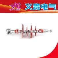 上海义贵电气FXBW4-20/120复合悬式绝缘子有良好的抗弯曲疲劳,抗蠕变和抗冲击性