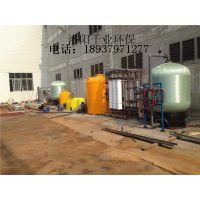 洛阳千业水处理设备厂家长期供应-工业清洗edi水处理设备 工业反渗透设备