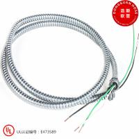东莞浩斯UL金属软管5MM-25MM穿线电气保护软管