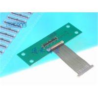 供应 HRS DF36A-15S-0.4V(51) 板端 原厂连接器