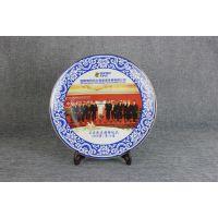 陶瓷纪念盘 聚会纪念盘