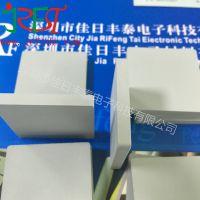 专业生产抗干扰碳化硅陶瓷散热片 平面形 带背胶 15*15*2.5mm 深圳佳日丰泰