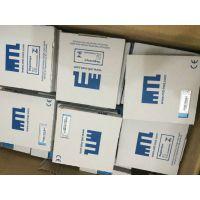 供应MTL7715+,MTL7706+,MTL7728+原装现货
