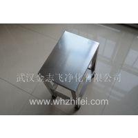 武汉金志飞多用不锈钢方形凳子