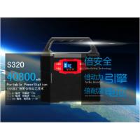 能源—发电,神贝太阳能供电小系统S320全球招商