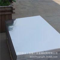 闽创联合出售 6061耐腐蚀铝合金 薄板 西南铝 优质库存