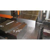 长威特钢供应美国进口M35高速钢板 M35高韧性耐磨高速钢 M35预硬料