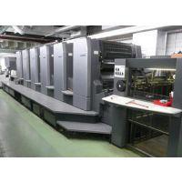 青岛进口新旧设备清关,进口机械、零部件代理服务公司