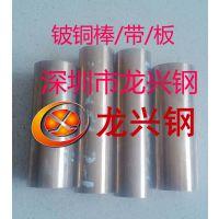 CuBe2铜合金