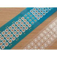 硅橡胶双面胶,0.1mm硅橡胶双面胶,华骏鑫科技