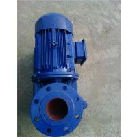 ISZ直联泵,忆华水泵,ISZ直联泵管道泵