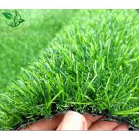 幼儿园人造草皮 景观草仿真草坪批发厂家