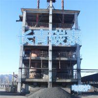 宁夏电煅煤厂家直销:长青碳素生产固定碳93%电锻无烟煤增碳剂用途:炼钢、铸造