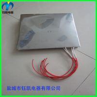 盐城钰凯 供应 电热板 不锈钢加热板 云母电加热板 电加热器
