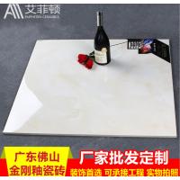 8A022 佛山工程瓷砖 家装地板砖800*800 厂家直销 金刚釉瓷艾菲顿瓷砖